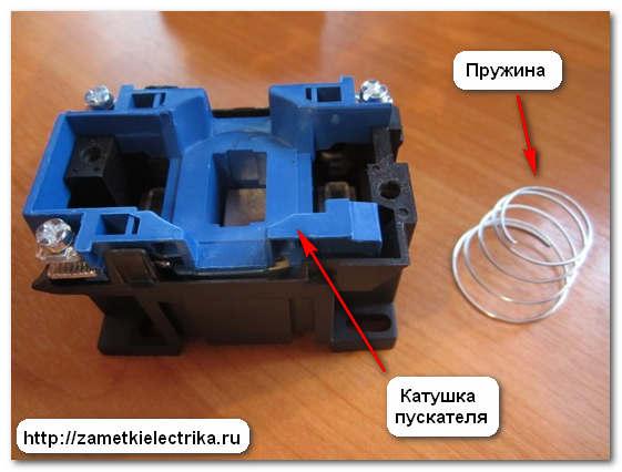 magnitnyj_puskatel_pml-1100_магнитный_пускатель_пмл-1100_18