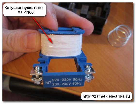 magnitnyj_puskatel_pml-1100_магнитный_пускатель_пмл-1100_19