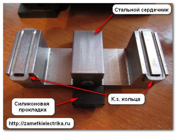 magnitnyj_puskatel_pml-1100_магнитный_пускатель_пмл-1100_21