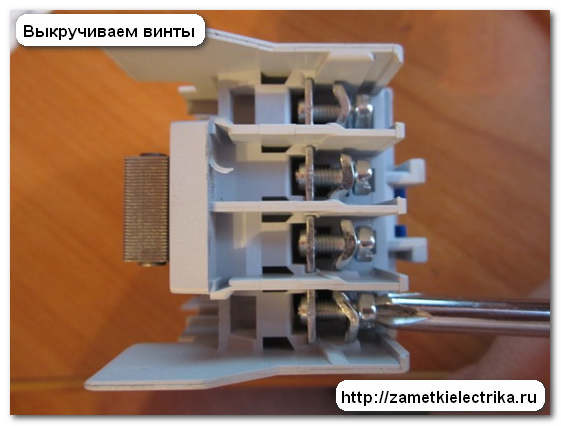magnitnyj_puskatel_pml-1100_магнитный_пускатель_пмл-1100_26