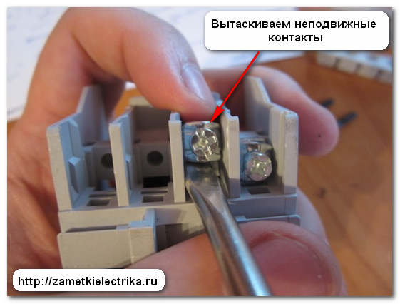magnitnyj_puskatel_pml-1100_магнитный_пускатель_пмл-1100_27
