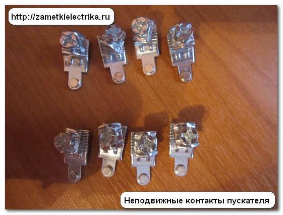 magnitnyj_puskatel_pml-1100_магнитный_пускатель_пмл-1100_28