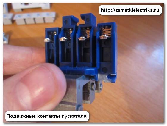 magnitnyj_puskatel_pml-1100_магнитный_пускатель_пмл-1100_30
