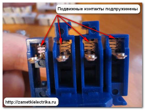 magnitnyj_puskatel_pml-1100_магнитный_пускатель_пмл-1100_31