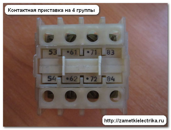 magnitnyj_puskatel_pml-1100_магнитный_пускатель_пмл-1100_6