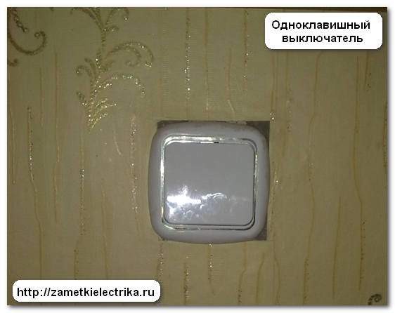 metallicheskij_podrozetnik_металлический_подрозетник