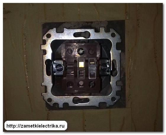 metallicheskij_podrozetnik_металлический_подрозетник_1