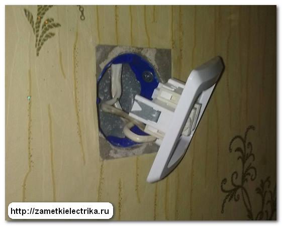 Монтаж подрозетников в бетонную стену