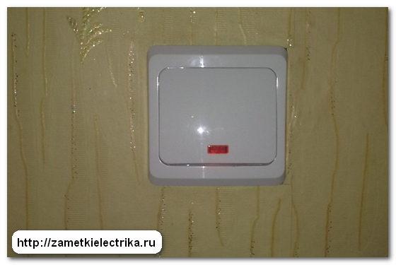 metallicheskij_podrozetnik_металлический_подрозетник_12