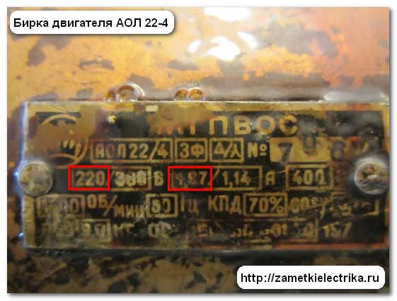 sxema_podklyucheniya_magnitnogo_puskatelya_схема_подключения_магнитного_пускателя_1