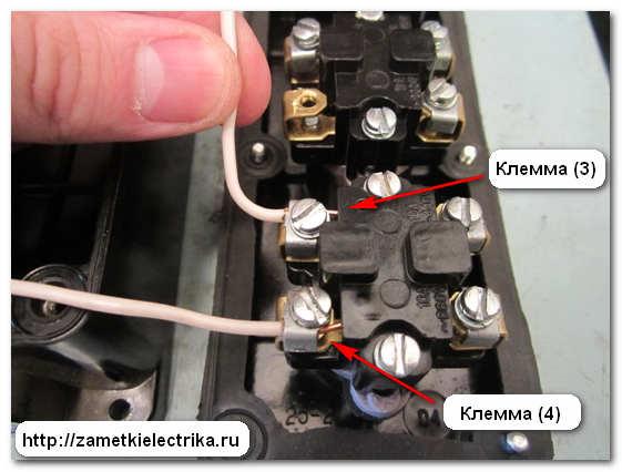sxema_podklyucheniya_magnitnogo_puskatelya_схема_подключения_магнитного_пускателя_17