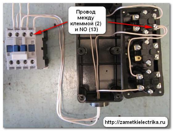 Нереверсивный пуск двигателя схема фото 922