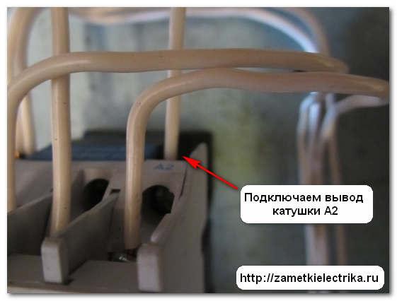 поста ПКЕ 222-3У2 выходит
