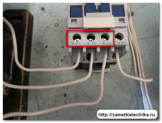10. Схема управления магнитным