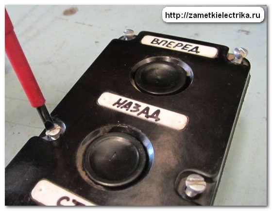 Блок управления бу tel 12 02