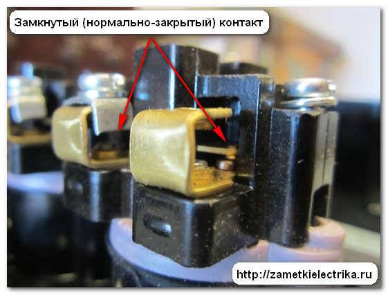 sxema_podklyucheniya_magnitnogo_puskatelya_схема_подключения_магнитного_пускателя_7