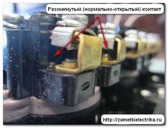 sxema_podklyucheniya_magnitnogo_puskatelya_схема_подключения_магнитного_пускателя_8