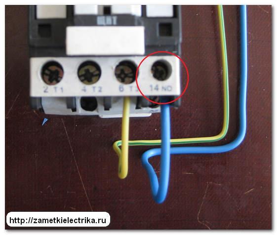 магнитного пускателя 13 с