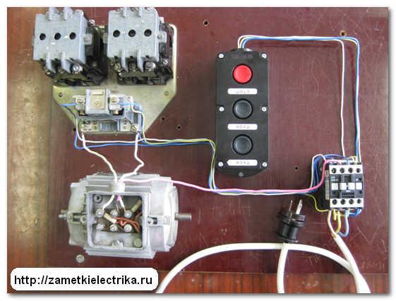 sxema_puska_asinxronnogo_dvigatelya_схема_пуска_асинхронного_двигателя_25