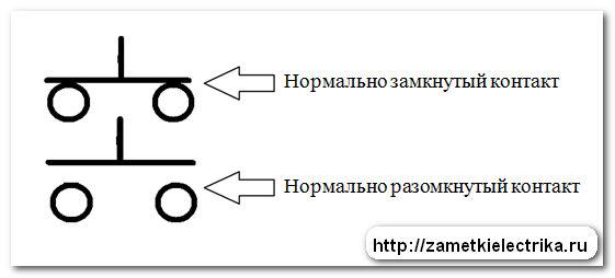 sxema_reversa_asinxronnogo_dvigatelya_схема_реверса_асинхронного_двигателя_3
