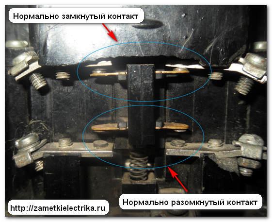 Схема включения lb1823 для управления шаговиком.