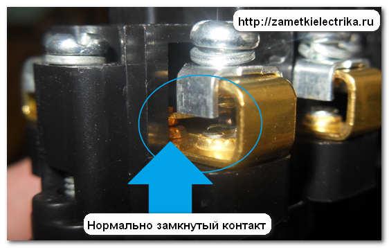 Нормально замкнутый контакт кнопки.  Схема реверса асинхронного двигателя с короткозамкнутым ротором.