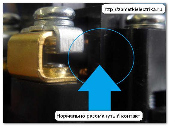 Схема реверсивного пуска асинхронного двигателя (АД) с короткозамкнутым ротором.