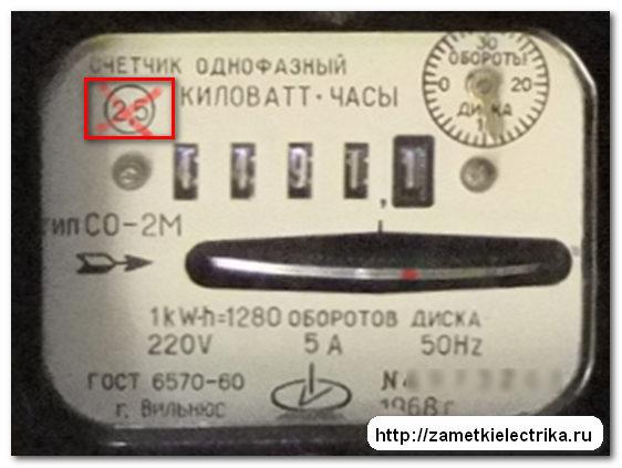 zamena_vstraivaemogo_kvartirnogo_elektricheskogo_shhitka_замена_встраиваемого_квартирного_электрического_щитка