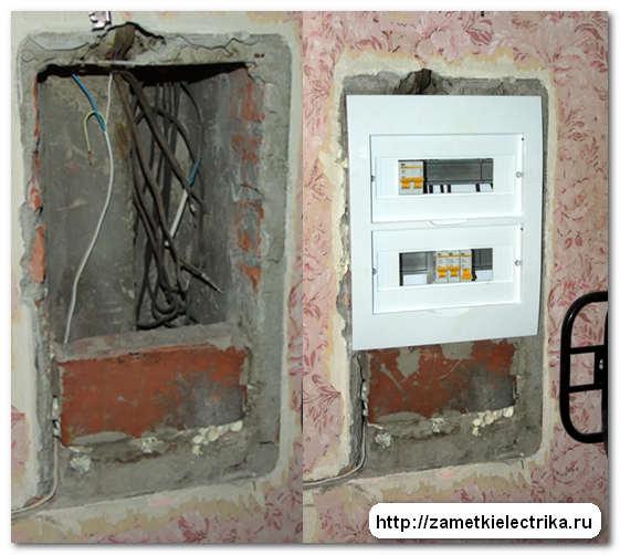 Тяжкие труды по замене встраиваемого электрического квартирного щитка.