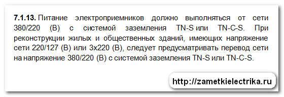 razdelenie_pen_provodnika_разделение_pen_проводника_1