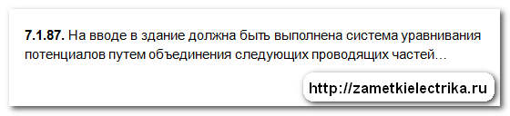 razdelenie_pen_provodnika_разделение_pen_проводника_22