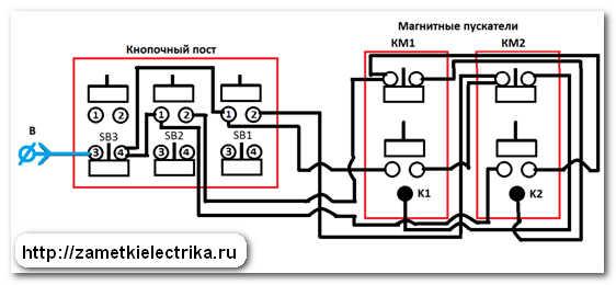 sxema_reversa_asinxronnogo_dvigatelya_схема_реверса_асинхронного_двигателя_24