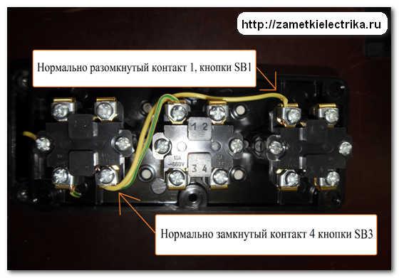 sxema_reversa_asinxronnogo_dvigatelya_схема_реверса_асинхронного_двигателя_31