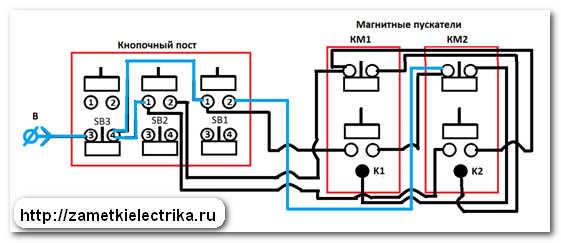 sxema_reversa_asinxronnogo_dvigatelya_схема_реверса_асинхронного_двигателя_33