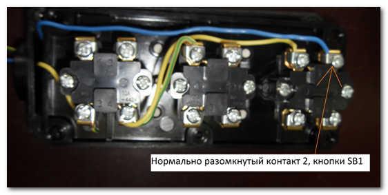 sxema_reversa_asinxronnogo_dvigatelya_схема_реверса_асинхронного_двигателя_35
