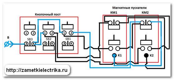 sxema_reversa_asinxronnogo_dvigatelya_схема_реверса_асинхронного_двигателя_37