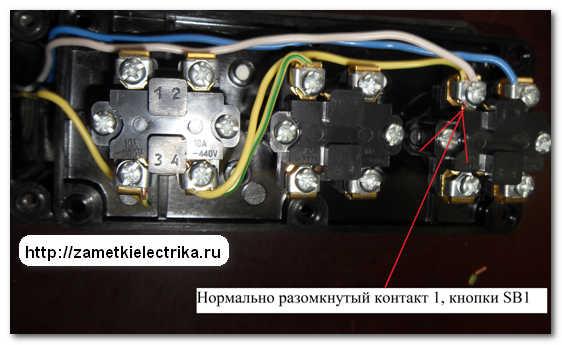 sxema_reversa_asinxronnogo_dvigatelya_схема_реверса_асинхронного_двигателя_42