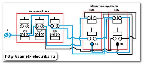 sxema_reversa_asinxronnogo_dvigatelya_схема_реверса_асинхронного_двигателя_47