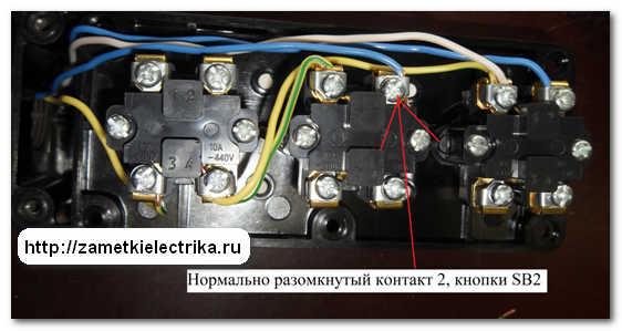 sxema_reversa_asinxronnogo_dvigatelya_схема_реверса_асинхронного_двигателя_49