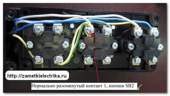 sxema_reversa_asinxronnogo_dvigatelya_схема_реверса_асинхронного_двигателя_56