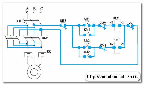 Подключение двигателя с КЗ
