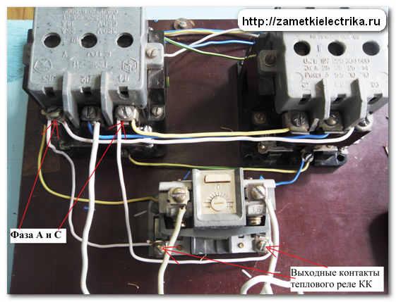 подключение электродвигателя с магнитным пускателем и тепловым реле