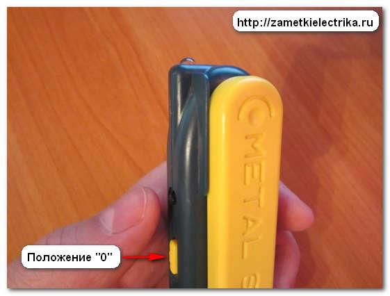 detektor_skrytoj_provodki_детектор_скрытой_проводки_13