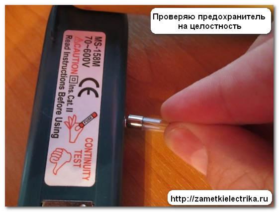 detektor_skrytoj_provodki_детектор_скрытой_проводки_18