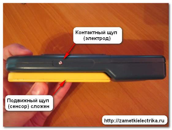 detektor_skrytoj_provodki_детектор_скрытой_проводки_3
