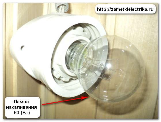 Электропроводка в гараже и бане