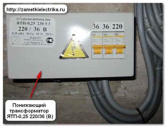 elektroprovodka_v_bane_электропроводка_в_бане_13