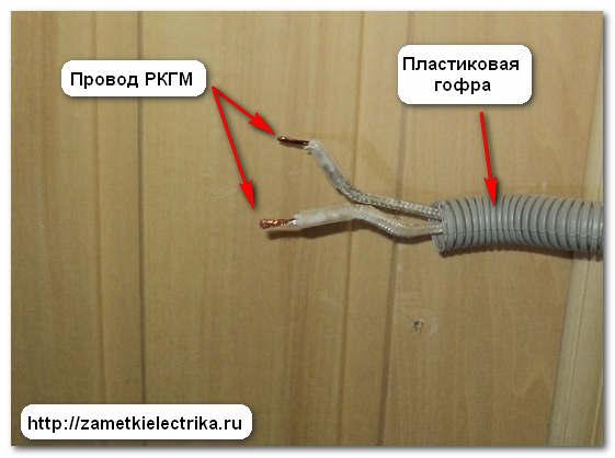 марка кабеля для проводки в деревянном доме
