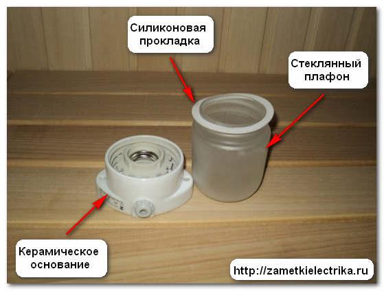 elektroprovodka_v_bane_электропроводка_в_бане_8