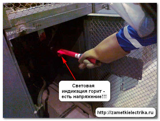 texnicheskie_meropriyatiya_po_podgotovke_rabochego_mesta_технические_мероприятия_по_подготовке_рабочего_места_16